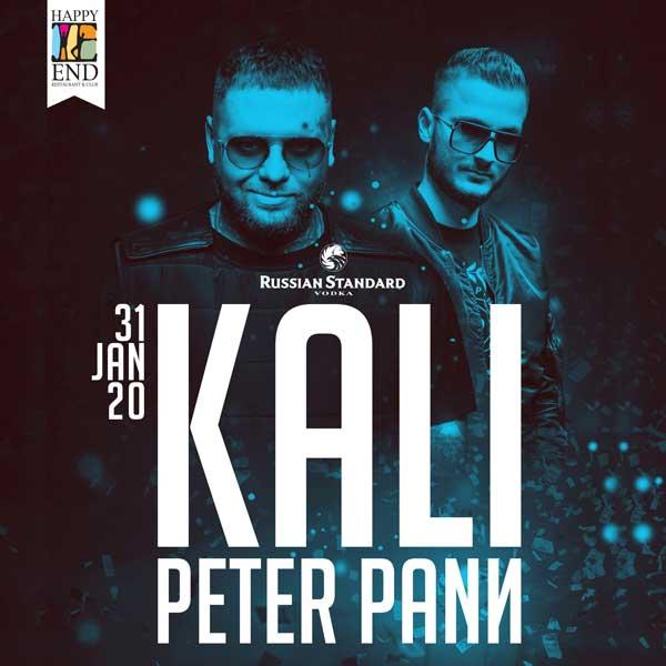 Kali & Peter Pann v Happy Ende